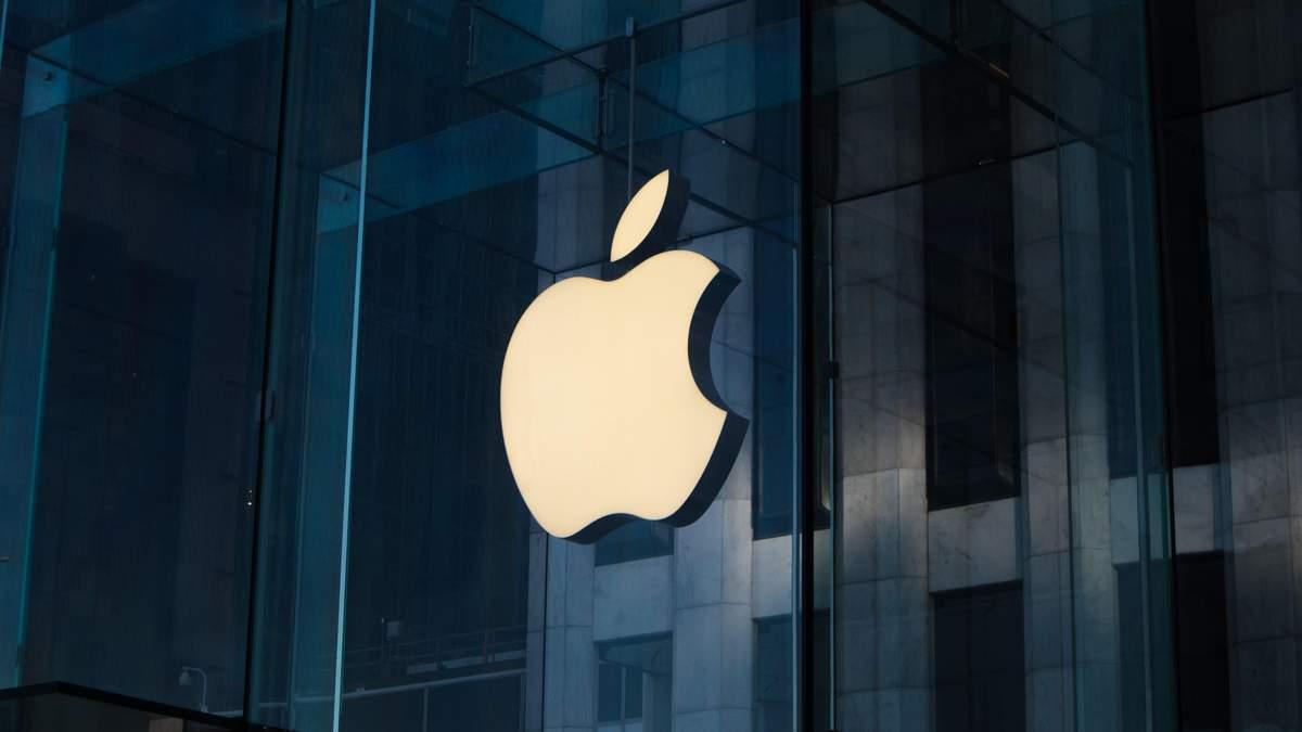 Apple самая дорогая компания в мире