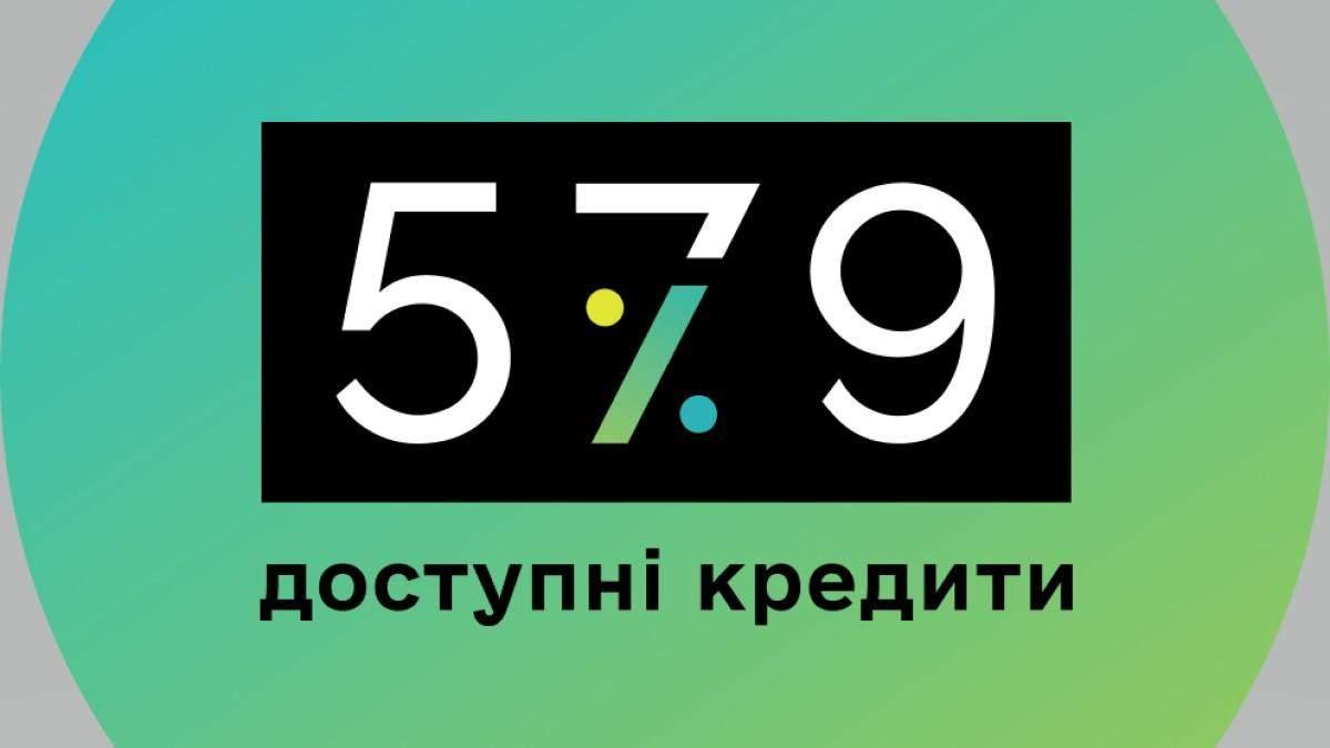 """Некоторые банки против программы """"5–7–9%"""""""