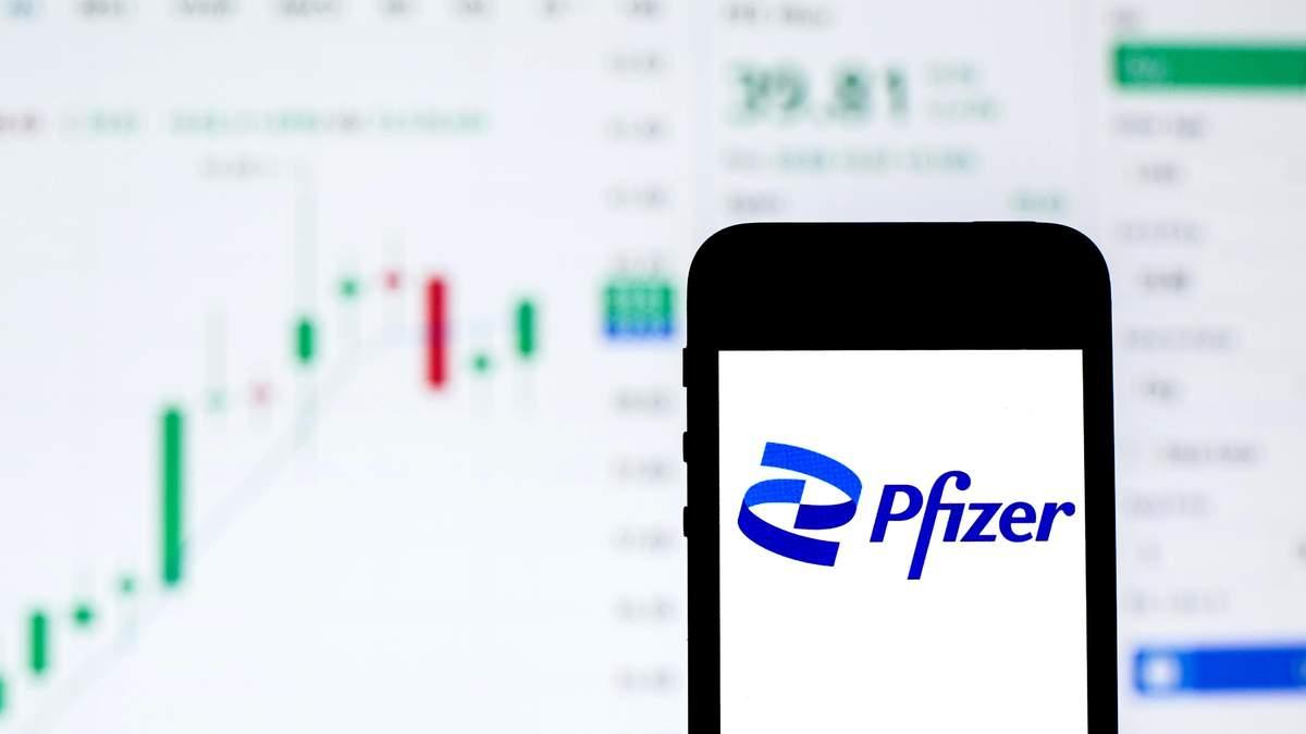 Pfizer диверсифікує бізнес