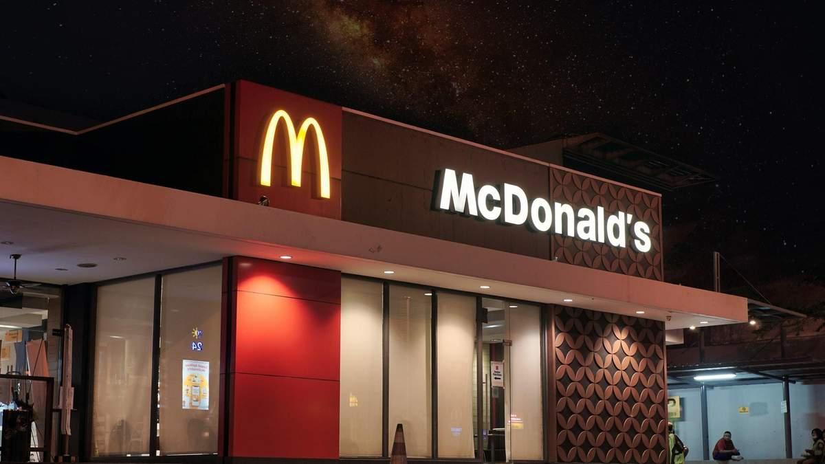 У McDonald's не с чего делать милкшейки