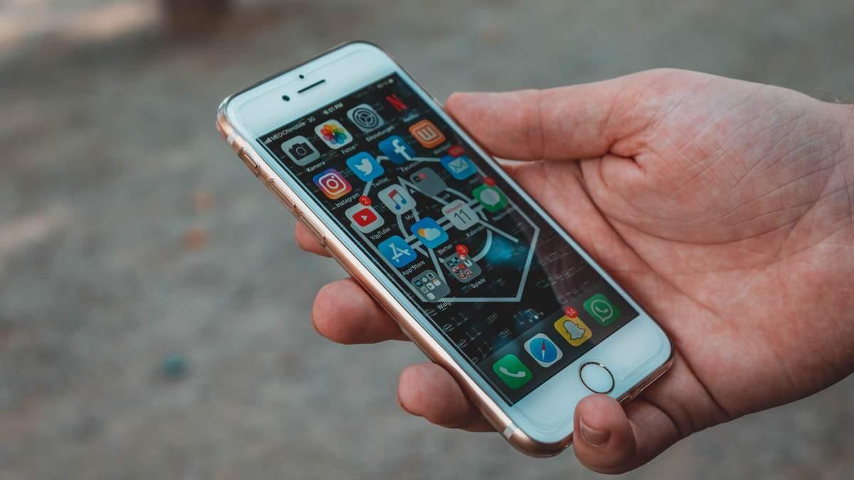 Судова тяганина розробників додатків та Apple