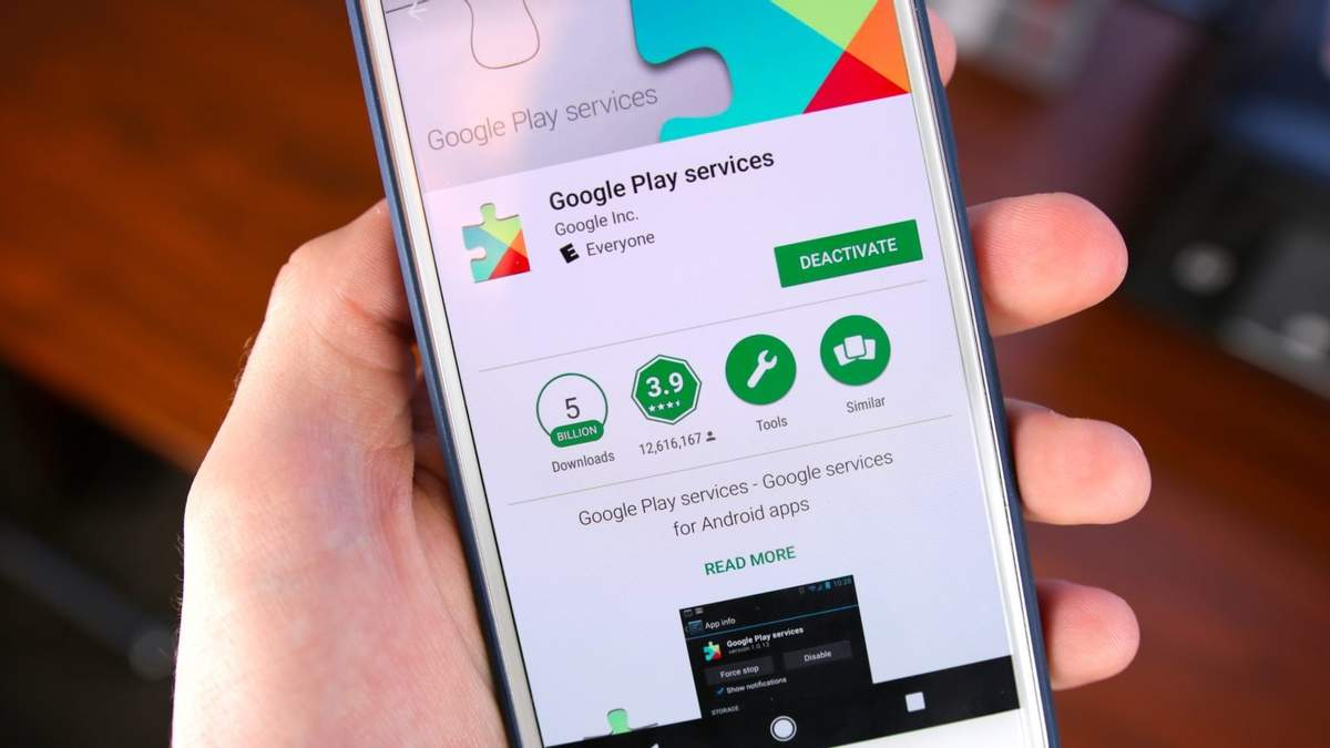 Cкільки заробляє Google Play
