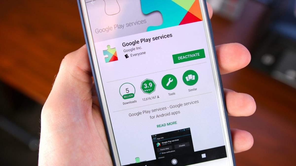 Сколько зарабатывает Google Play
