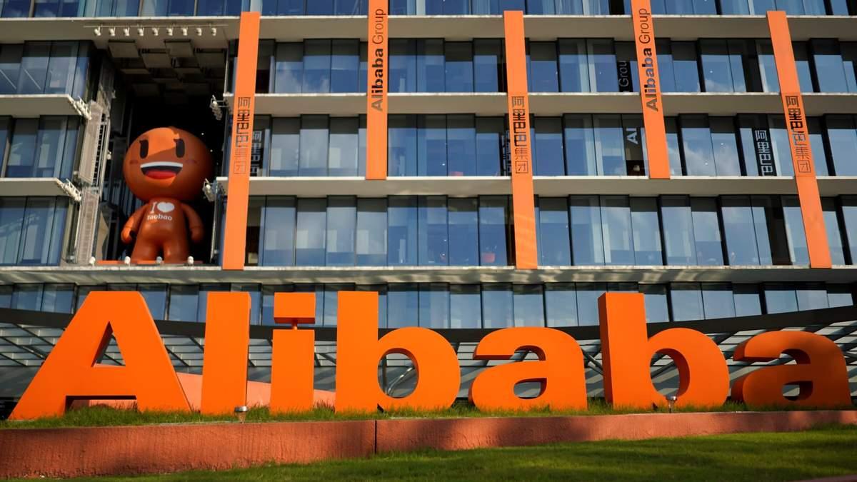 Скандал із зґвалтуванням у  Alibaba Group