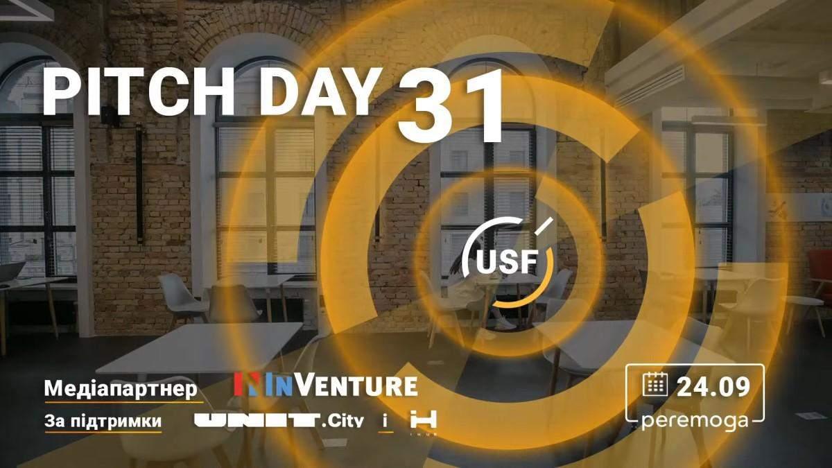 Победители 30 и 31 Ptich Day от Украинского фонда стартапов
