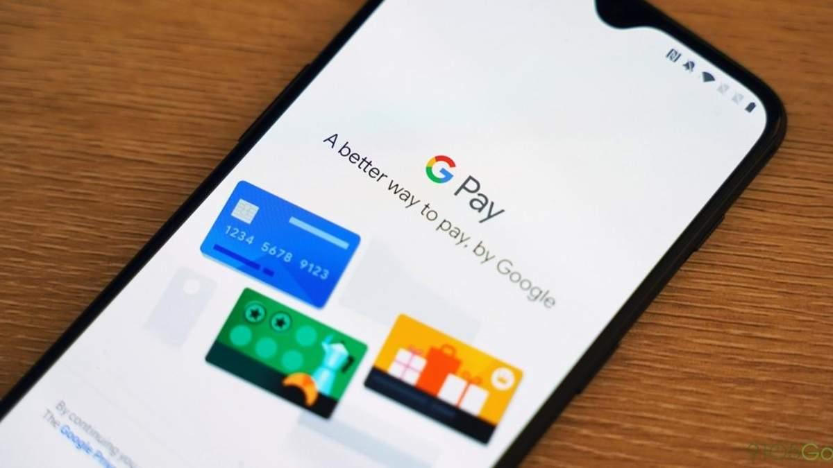 Googlе не пропонуватиме користувачам Google Pay банківські рахунки