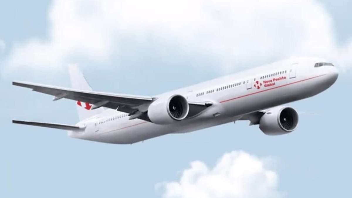 """Нова пошта"" запускає власну авіакомпанію Supernova Airlines - Україна новини - Бізнес"