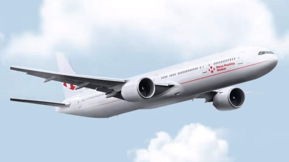 """""""Новая почта"""" запускает собственную авиакомпанию Supernova Airlines"""