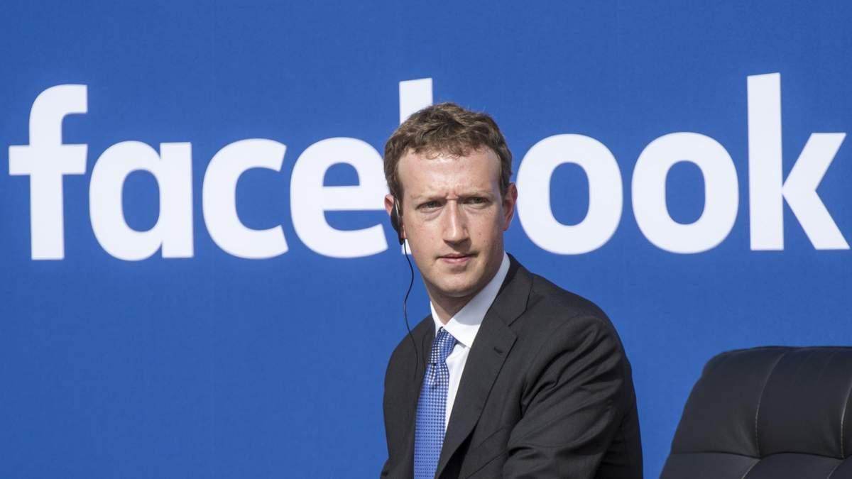 Скандал з Facebook