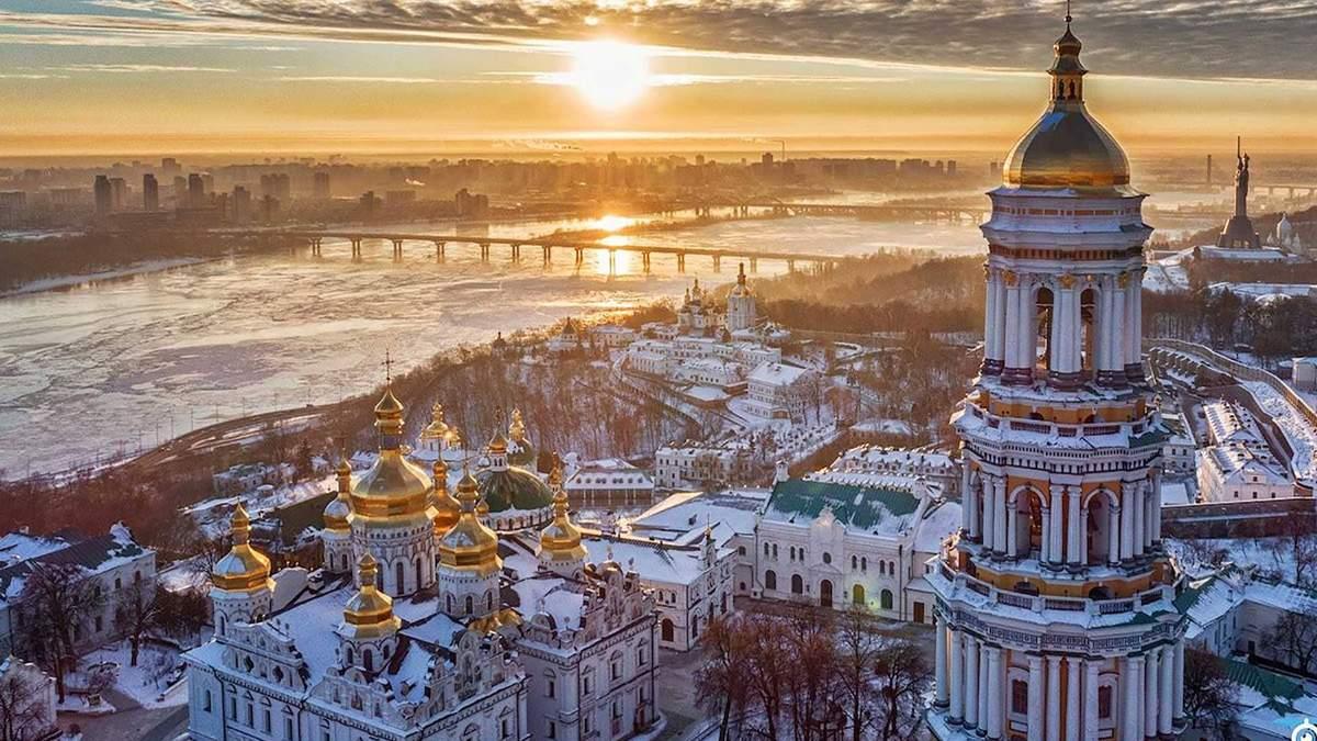 Киев - лучший город для ведения бизнеса: обновленный рейтинг Forbes - Бизнес