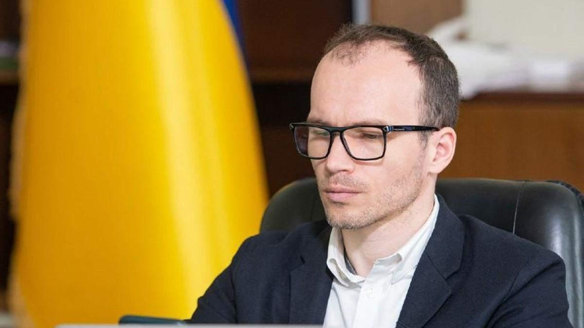 Денис Малюська сообщил об отсрочке дедлайна подачи сведений о КБВ