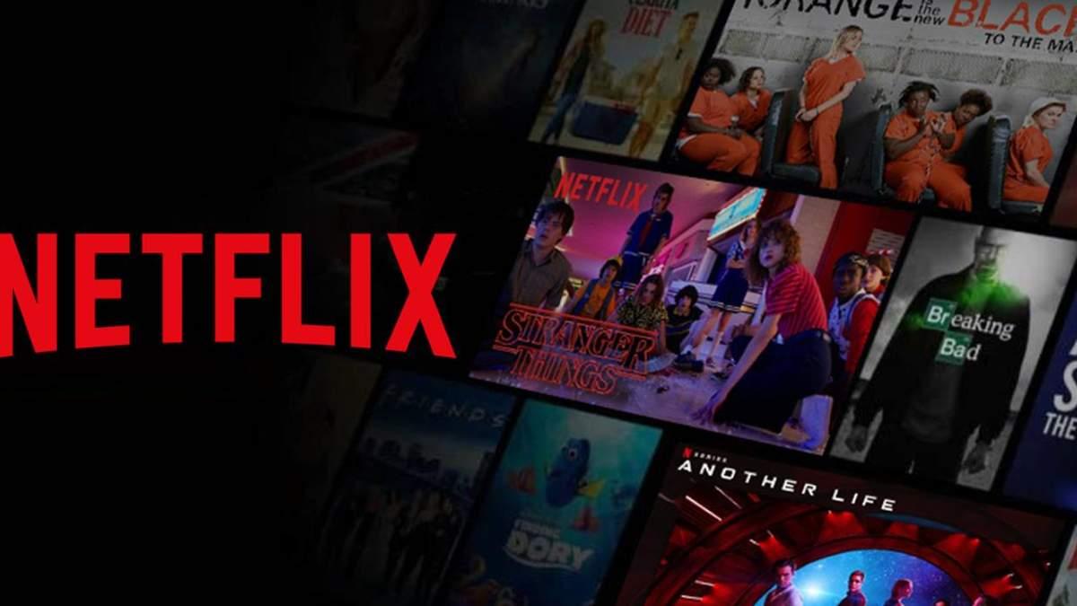 Netflix вошел на украинский рынок: реакция конкурентов стриминга