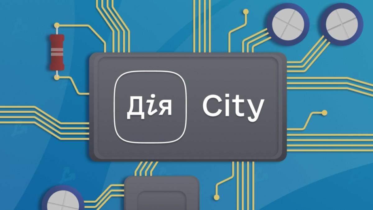 """Скандальні правки у закон про """"Дія City"""" відхилили: IT-компанії отримають бажане - Бізнес"""