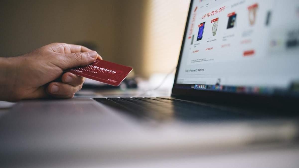 Електронна комерція продовжує стрімко розвиватись
