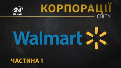 """Засновник-олігарх їздив старим пікапом: як Walmart став """"вождем"""" торгівлі"""