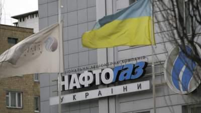 """""""Нафтогаз"""" почав пошук нових незалежних членів наглядової ради"""
