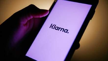 Шведська компанія Klarna знову стала найдорожчим стартапом Європи: у скільки її оцінили