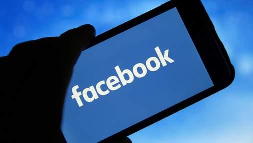 Facebook тестирует новое приложение для бывших заключенных: для чего он создан
