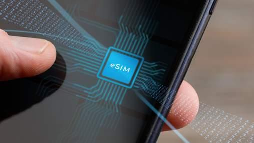 """eSIM: без """"симки"""", но на связи"""