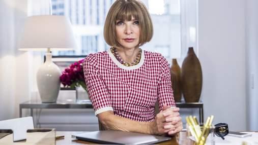 Ікона світу моди: чому статки та деякі привілеї Анни Вінтур можуть вас вразити