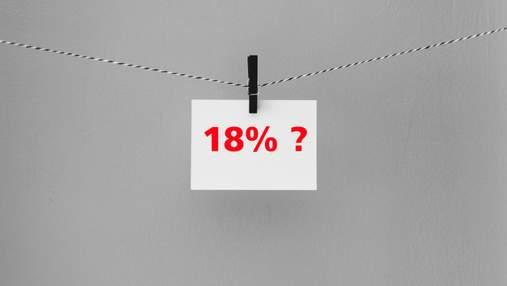 Получили визитку от компании – заплатите налог: новые требования налоговиков