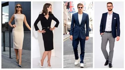 Деловой этикет: как правильно одеваться на бизнес-мероприятия – советы эксперта