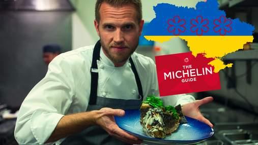 Украинские рестораны появятся в рейтинге Michelin: где уже побывали эксперты