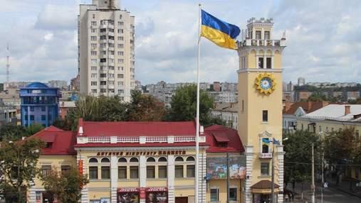 Рейтинг самых лучших городов Украины для бизнеса: какие населенные пункты возглавляют список