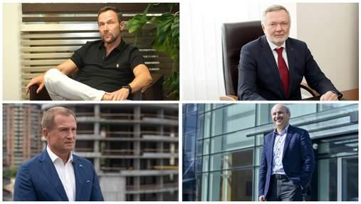 Четверо львовян попали в сотню самых богатых украинцев