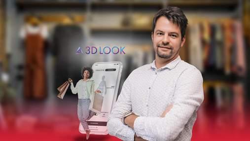 Міряти одяг можна онлайн: інтерв'ю зі співзасновником 3DLook