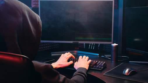 Атаки кожні 39 секунд: як убезпечитися від кіберзлочинців