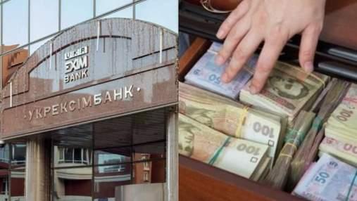 """Несмотря на громкий скандал: в сентябре """"Укрэксимбанк"""" получил рекордную прибыль"""