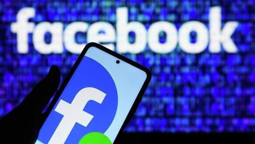 Facebook замедлил темпы доходов: как Цукерберг планирует опередить конкурентов